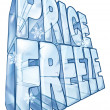 Stock Vector: Price freeze sale illustration