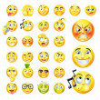 Emoticons — Stock Vector #13444560