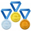 Stock Vector: Prize medals