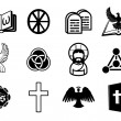 Christian icon set — Stock Vector