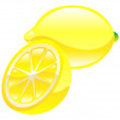 Illustration of lemon fruit icon clipart — Stock Vector