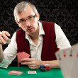 Playing poker — Stock Photo
