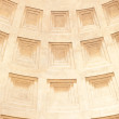 Dome Pantheon in Rome — Stock Photo