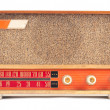 Vintage old radio — Stock Photo