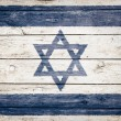 Israeli flag on wood — Stock Photo