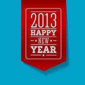 ευτυχισμένος ο καινούριος χρόνος — Διανυσματικό Αρχείο