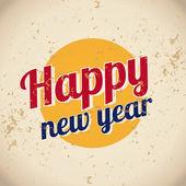 Happy new year vintage — Stock Vector