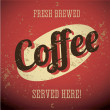 Vintage metal sign - Fresh Brewed Coffee - Vector - Stock Vector