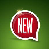 New icon / button vector — Stock Vector