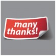 Many thanks - grateful label. Vector. — Stock Vector