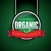 Vector producto de naturaleza orgánica — Vector de stock