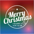 Merry Christmas an Happy new year — Stock Vector