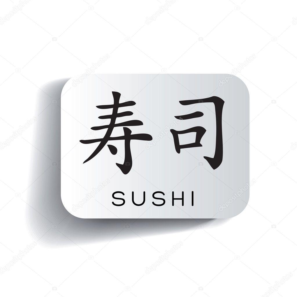 Chat Japonais Restaurant