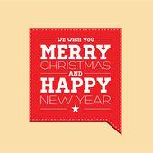 メリー クリスマスと新年あけましておめでとうございます — ストックベクタ