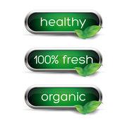 экология, органических значок набор. эко иконы — Cтоковый вектор