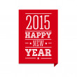 Happy new year 2015 — Stock Vector #40813431