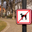 No Dogs Sign in park — Stock Photo