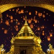 Doi suthep, golden pagoda and yeepeng — Foto de Stock
