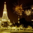 Wat arun under — Stock Photo #16759417
