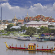 Stock Photo: Landscape of Thai's king palace