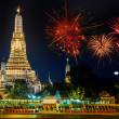Wat arun under — Stock Photo