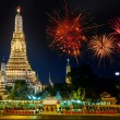 Stock Photo: Wat arun under