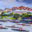 Landscape of Thai's king palace - Stock Photo