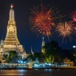 Wat arun under - Stock Photo