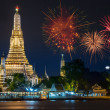 Wat arun under — Stock Photo #16761245