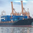 Container Cargo freight ship w — Stock Photo