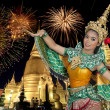 Lovely pretty with thai dance and culture — Stock Photo