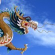 Stock Photo: Giant golden Chinese dragon
