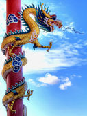 Giant golden Chinese dragon — Stock Photo