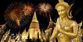 Amazing thailand — Foto Stock