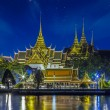 Grand palace at night in Bangkok — Stock Photo #19548695