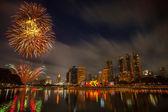 City town at night — Stock Photo
