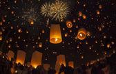 Festiwal yeepeng — Zdjęcie stockowe