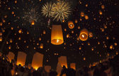 Safak festival — Photo