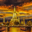 Stock Photo: Wat Arun