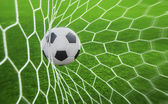 Soccer ball im tor — Stockfoto