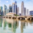 Стоковое фото: Singapore financial district