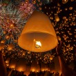 Thai people floating lamp — Stock Photo #30286757