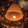 Vintage balloon in float lamp festival — Stock Photo #33161099