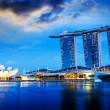 Singapore city — Stock Photo #35119125