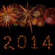 happy new year 2014 — Stock Photo #36948743