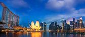 Landscape of Singapore city — Stockfoto