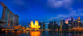 Landscape of Singapore city — Foto de Stock