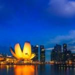 Singapore city — Stock Photo #39939667