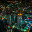Bangkok city — Stock Photo #40384567