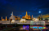 Fountain night light of landmark of Sanam Luang and grand palace — Stock Photo